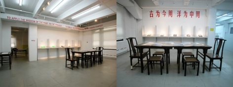 Reading Room, Installation view
