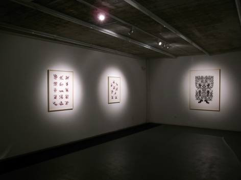 The Heaven of Nine Levels: Recent Works by Wu Jian'an, Installation view