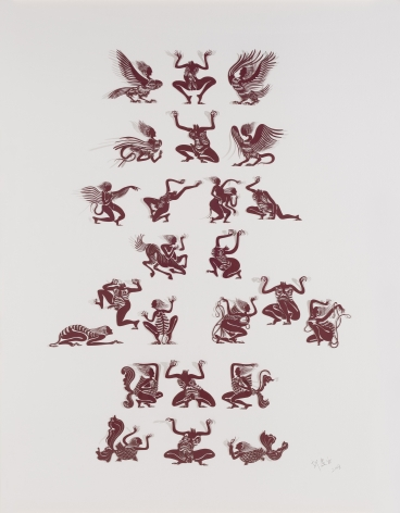 Xingtian (All Characters Dancing) åˆ'天(共舞), 2008
