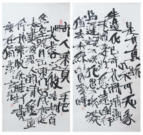 Qiu Zhijie(b. 1969)24 Poetry Grades (A) (B),2007Acrylic and ink on canvas, video51 x 27 1/2 in