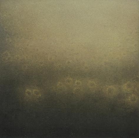 Wang Fengge 王凤鸽 (b. 1982), Sunflower Sea 葵海, 2012