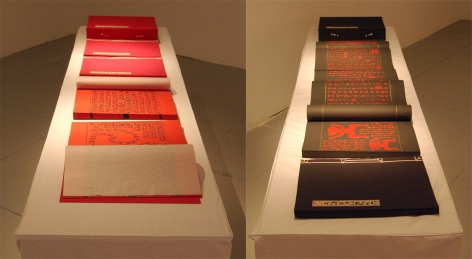 The Book of Humanity, Installation view