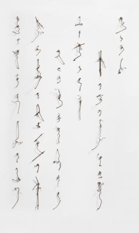 Manuscript of Nature V_006 1 自然的手稿之五 (006)1,, 2016