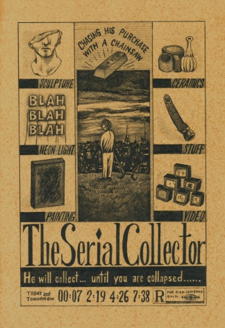 The Serial Collector 连环买手, 2017