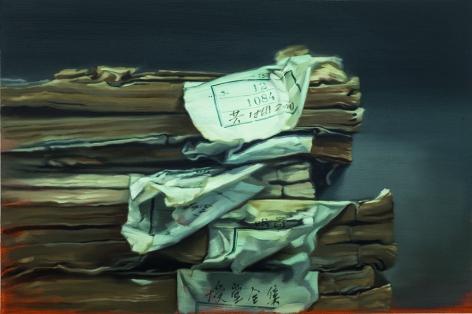 Chinese Library No. 53ä¸å›½å›¾ä¹¦é¦†53号