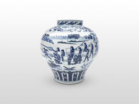 Blue-and-White Porcelain Vase (Demonstrations)青花瓷瓶(示威)