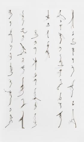 Cui Fei 崔斐, Manuscript of Nature V_006 3 自然的手稿之五(006)3, 2016