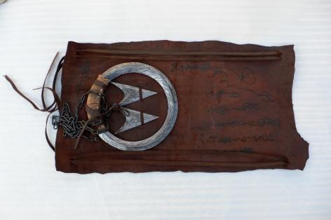 Secret Book of Cool Weapons III 名兵利刃 3