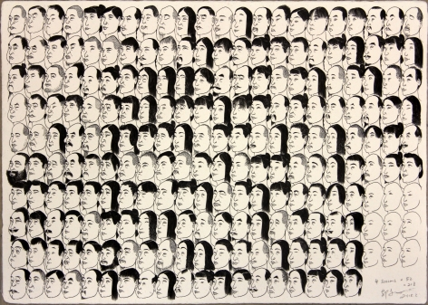 208 Painted Faces 208 张已画成的脸