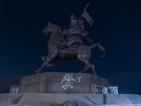 It's Changed (Tibet), 2005