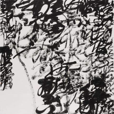 Wang Dongling 王冬龄 (b. 1945)