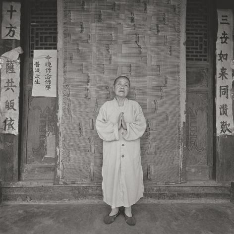 Taca Sui 塔可 (b. 1984), Odes of Ya and Song II – Shrine 雅•颂II – 灵台, 2012