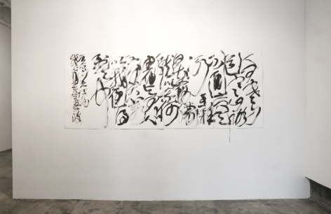 Wang Dongling: Poetry and Painting​Installation view