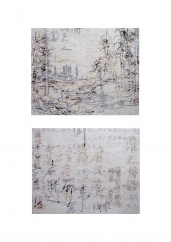 "Digital-No10-sa46 (a) (b)æ•°ç No10-sa46 (a) (b)2010Xuan paper, Chinese ink on paper, burn markså®£çº¸ã€çš®çº¸ã€å¢¨ã€ç""°Unframed 16 1/8 x 19 7/8 in eachæ—æ¡†, 各41 x 50.5 cm"