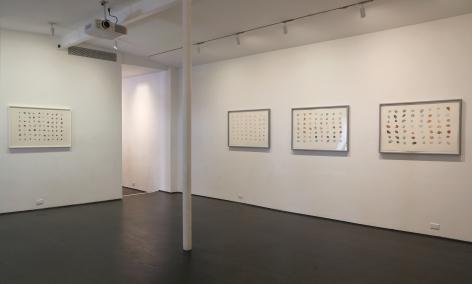 Guo Hongwei: Pareidolia