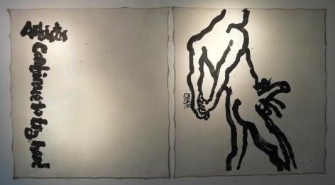 Artists Continue to Try Hardè‰ºæœ¯å®¶è¿˜è¦ç»§ç»åŠª1996 - 2006Acrylic and ink on canvas (dypticht)å¸ƒé¢ä¸™çƒ¯, 墨水混合材料94 1/2 x 909 1/2 in (240 x 230 cm) each