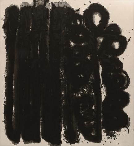 Untitled 无题 1997