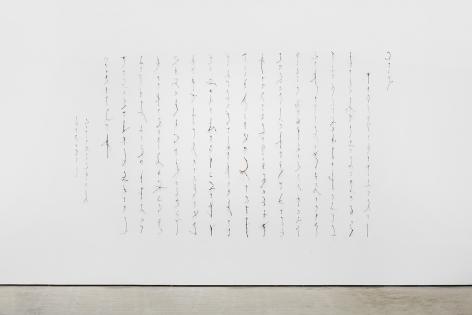 Cui Fei: Tracing the Origin II, Installation view