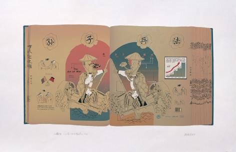Selected Scriptures, p.121: The Art of War, Sunzi 藏经 121 页:孙子兵法, 1996