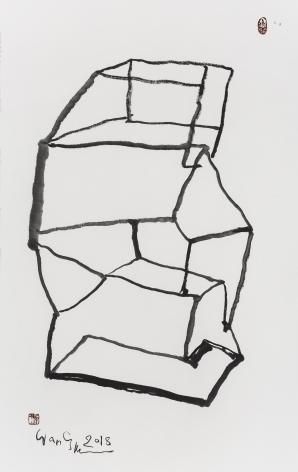 No.2 2018