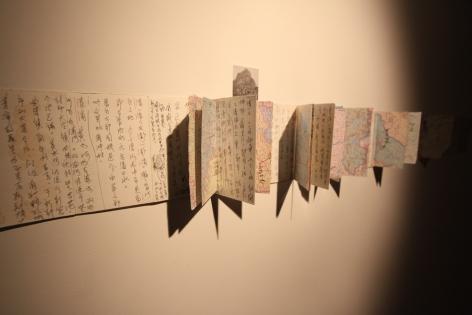 Taca Sui: OdesInstallation view