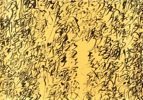 Jiang Kui – Hidden Fragrance and Sparse Shadow 姜夔间 暗香·疏影 (金笺), 2015