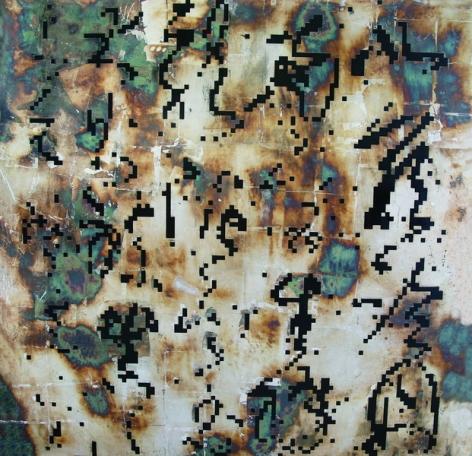 Feng Mengbo 冯梦波 (b. 1966), M 07, 2009