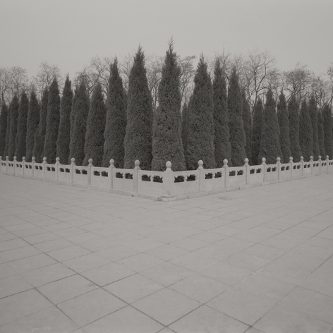 Taca Sui 塔可 (b. 1984), Odes of Ya and Song II – Temple of Rain 雅•颂II – 舞雩, 2012