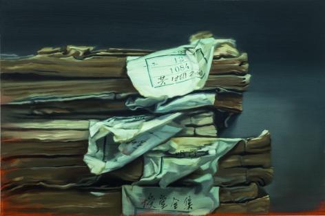 Chinese Library No. 53 中国图书馆53号, 2012