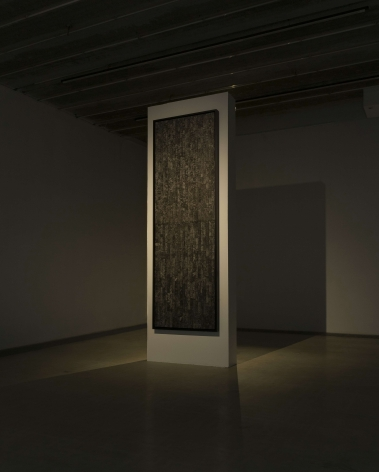Steles – Huang Yi ProjectInstallation view