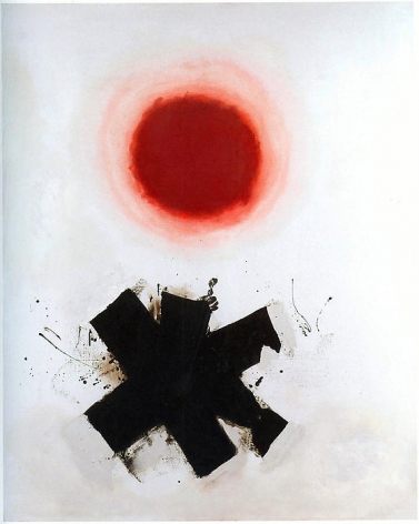 Adolph Gottlieb Swirl, 1968