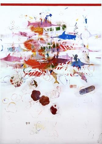Alighiero Boetti Untitled (Swordfish), 1982