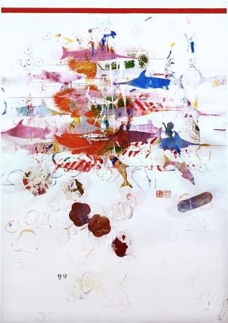Alighiero Boetti Untitled, 1982