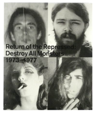 Destroy All Monsters Return of the Repressed: Destroy All Monsters 1974-1977, Alternate Projects