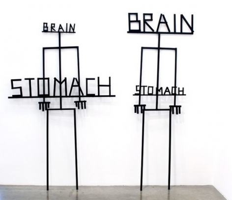 No Food No Brain, 2009. Wood, hardware, hot glue, acrylic paint, 2 parts: 75-1/8 x 49 x 4 inches (left) (190.2 x 124.5 x 10.2 cm); 80-1/2 x 30-3/8 x 4 inches (right) (201.9 x 75.2 x 10.2 cm). MP 49