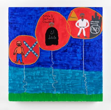 Halim Flowers  Jeff Coons, 2020 painting