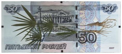 Greens ($50 rubles), 2014.
