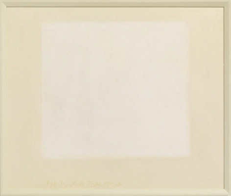 P 35, 2010. Oil on acid free museum mat board, 23 5/8 x 27 7/8 inches (60 x 70.8 cm). MP 51