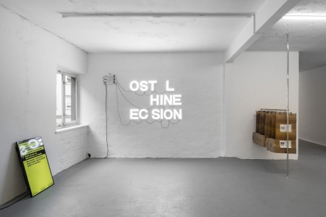 !Mediengruppe Bitnik work 'OSTL HINE ECSION (Postal Machine Decision Part 1)'