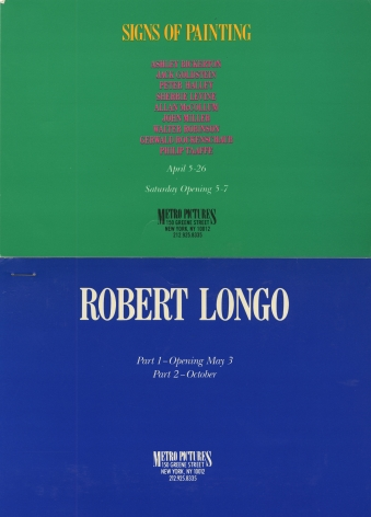 Invitations from 1986