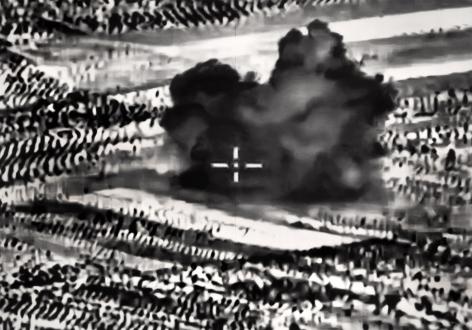 Untitled (Russian Air Strike; Syria, 2015), 2017.
