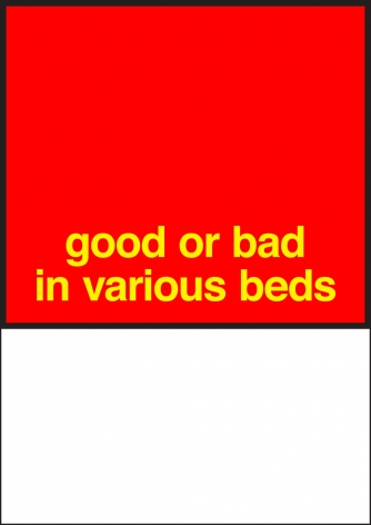 Nora Turato, good or bad in various beds, 2018.