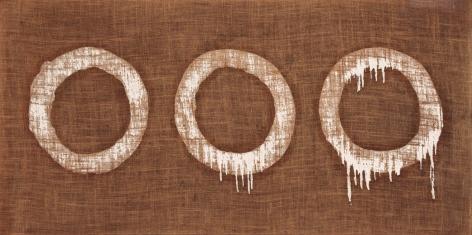 Ha Chong-Hyun, Conjunction 79-79, 1979. Oil on hemp canvas. 31.5 x 62.75 inches (80 x 159 cm).