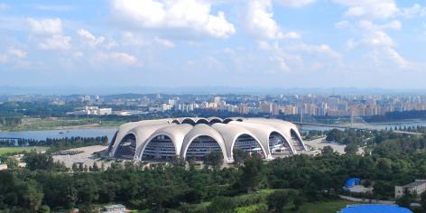 Crow's Eye View: The Korean Peninsula