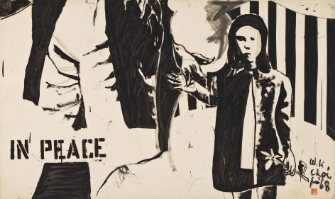 In Peace, 1968. Ink on paper.32 x 53 3/8 inches(81 x 135.5 cm)