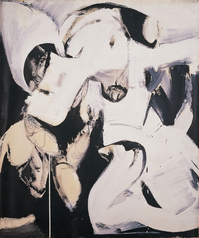 Wook-Kyung Choi (1940 - 1985), Reject, 1974