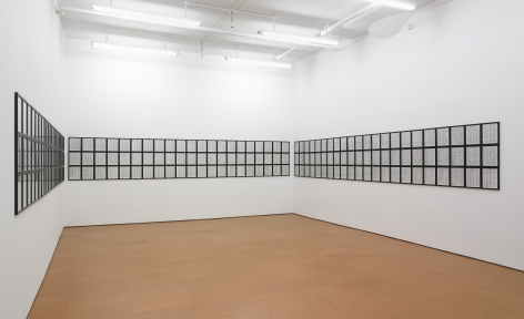 Memorial, 2009, 195 parts, Pigment prints, 11.75h x 9.5w in (29.85h x 24.13w cm) each