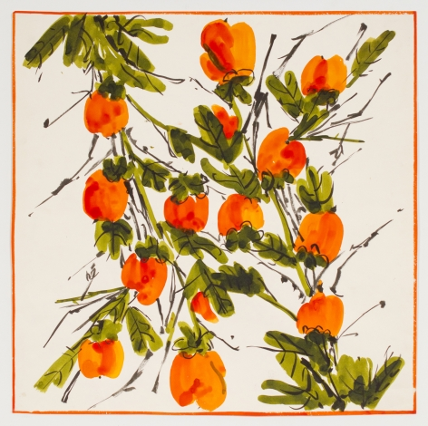 Floral Fruity, from the Foodseries, 1973, Watercolor on paper