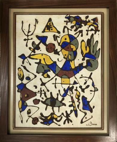 Abderraman Banana, Untitled