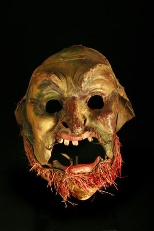 Italian Carnival Mask